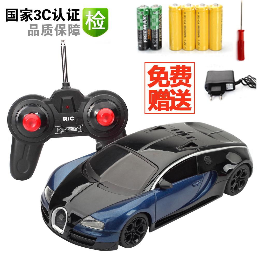 Remote Controll Cars