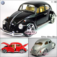 Exquisite gift eternal classic beetle webworm alloy car model