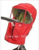 free of shippment rain cover, winter rain cover