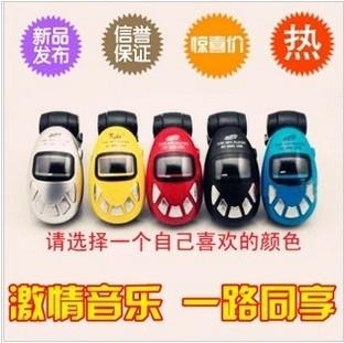 Beetle car mp3 player fm transmitter tf sd usb flash drive remote control(China (Mainland))