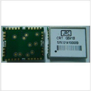 100pcs lot G591B gps receiver module signal sensitivity:-164dBm (Tracking)  free shipping