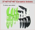 "D77 YARCH 5pcs/set , 3""+4""+5""+6""+peeler Ceramic Chef's Horizontal Knife with Scabbard, Ceramic Knife set ,CE FDA certified"