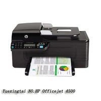 Factory direct Officejet  4500 color inkjet photo printer home print / copy / scan