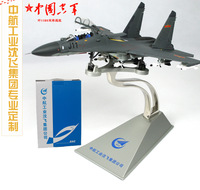 Free shipping Chinese alloy 11bs fighter model business gift decoration airplane models
