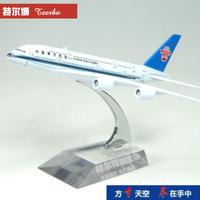 Free shiping airbus model A380 jetliner model toy plastic plane model