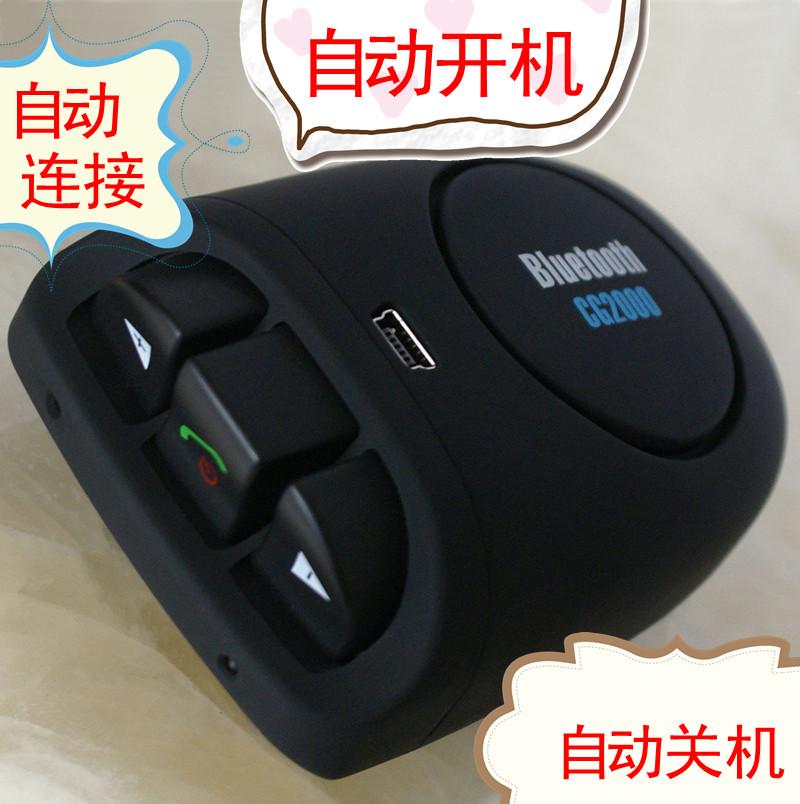 Steering wheel car bluetooth auto voice patent product bluetooth 3.0 speakerphone(China (Mainland))