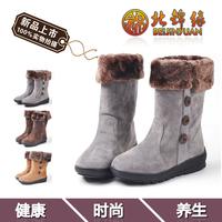 Free Shipping - Wholesale - 2012 snow boots Women women's shoes velvet flat heel medium-leg boots