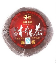 1kg pcs Supreme Red orange puerh Tea,2011 year Old Tree Puer,Good For Health,Good gift, PT08, Free Shipping(China (Mainland))