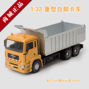 Toy engineering car toy large dump truck dump-car car model
