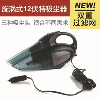 6133 135w high power car vacuum cleaner double filter
