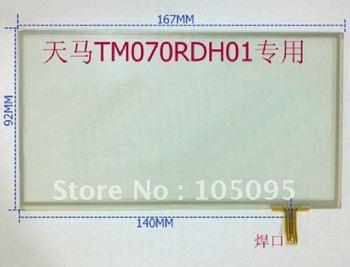 7'' inch 168mm*92mm TM070RBH01 TM070RDH01 touch screen digitizer lens