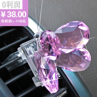 Car quality butterfly crystal car vent perfume car perfume