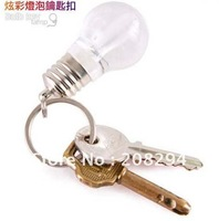 Free shipping,5 pcs/lot colorful light bulb keychain,Colorful discoloration bulb pendant
