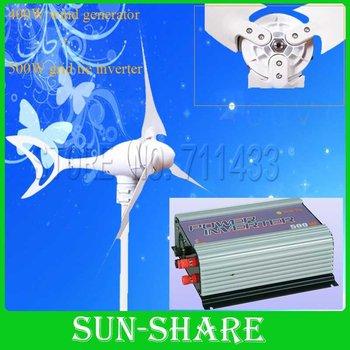 DHL free shipping 400w wind generator +500w 3phase AC 10.8V-30V input wind grid tie inverter