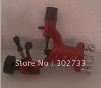 free shipping 2012 new design dragonfly tattoo machine with RCA swiss motor