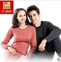 Free shipping 2013 new brand thermal underwear suit the thicker male and female models B04611 wholesale