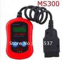 Automotive diagnostic system / diagnostic reading card / car repair electronic tools / car diagnostic MS300