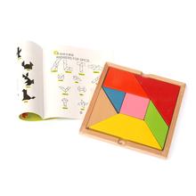 large jigsaw puzzle promotion