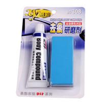 free shipping Auto Accessories Yi cai care moisture abrasives difluorethylene wax repair wax abrasives mc-308