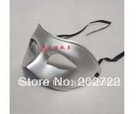 100PCS Venetian masks masquerade supplies dance masks Plastic Half Face Mask