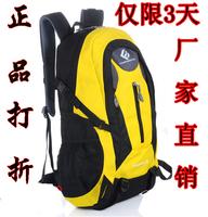 Waterproof nylon mountaineering bag backpack travel bag outdoor bag sports bag