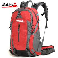 Makino ma outdoor backpack mountaineering bag backpack 40l 45l 50l mountaineering bag