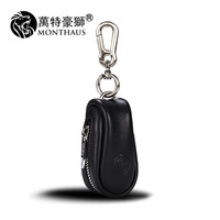 Key wallet male genuine leather large capacity men's key bag leather car key wallet female coin purse