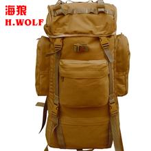 cheap acu backpack