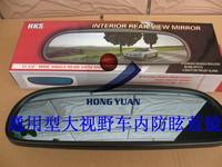 Hongyuan interior mirror general packaging