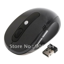 wireless usb key promotion