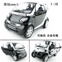 Smart alloy car models car model 2 body