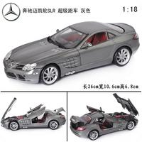 Alloy car models slr super car gullable door alloy car model