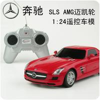 Toy remote control car sls amg roadster xinghui remote control cars remote control toy car