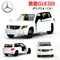 4 siku glk350 mini exquisite alloy car model
