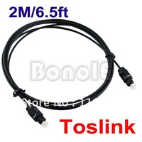 Holiday Sale! Holiday Sale Cheapest 2M 6.5FT Digital Audio Optical Fiber Cable Toslink Cable Cord Male to Male  318