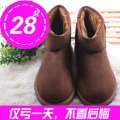 Big discount Autumn and winter tassel snow boots women's shoes autumn boots platform gaga sales Boots watch sneakers(China (Mainland))