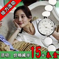 Watch women's watch fashion bracelet watch ol jelly table rhinestone table
