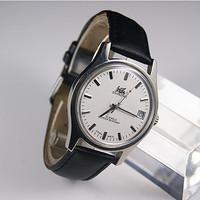Shanghai Watch mechanical watch 7120 19jewels watch