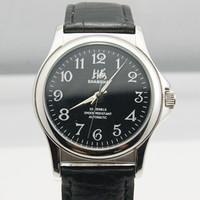 Shanghai Watch 8120 automatic mechanical watch 35jewels Men