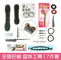 Free Shipping Hair maker set hair maker tools 17 in 1 hair maker magicaf Tao