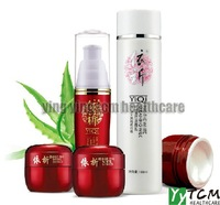 wholesale fifth generation yiqi Beauty Whitening cream 3+2  effective in 7 days  facial cream remove frekcle