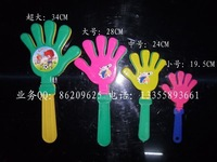 Large hand 28cm palm shoot clapping device props