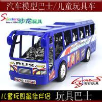 Zw car model bus toy car toy bus