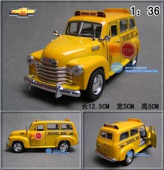 Soft world 1950 old bus webworm alloy car model