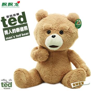 Free shipping 60cm Teddy Bear Ted Plush Dolls Man's Ted Bear Stuffed Plush Toys Birthday/Christmas Gift Tao