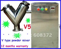 12 month warranty V-5 powder mixing machine for pharmaceutical, nutriceutical, chemical