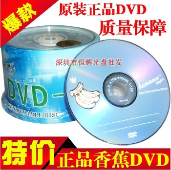 Cheap Wholesale!! Banana Printable DVD+R or DVD-R Discs , 16X 4.7G Single layer Discs, CN Free shipping 50pcs/lot