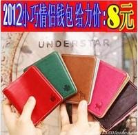 Free Shipping 2012 18 lovers wallet brief short design ultra-thin small card holder wallet