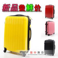 Fashion Abs pc travel bag trolley luggage luggage bag 1580 2380 isatie