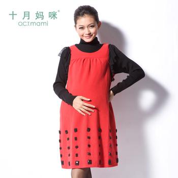 Maternity clothing autumn maternity dress french rib knitting knitted dress